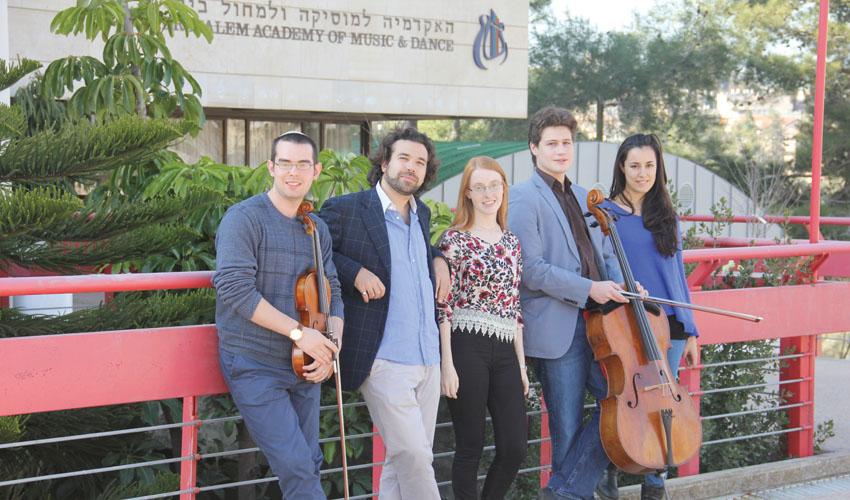 האקדמיה למוסיקה ולמחול (צילום: יונתן דרור)