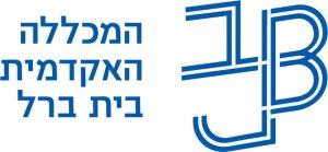 לוגו בית ברל
