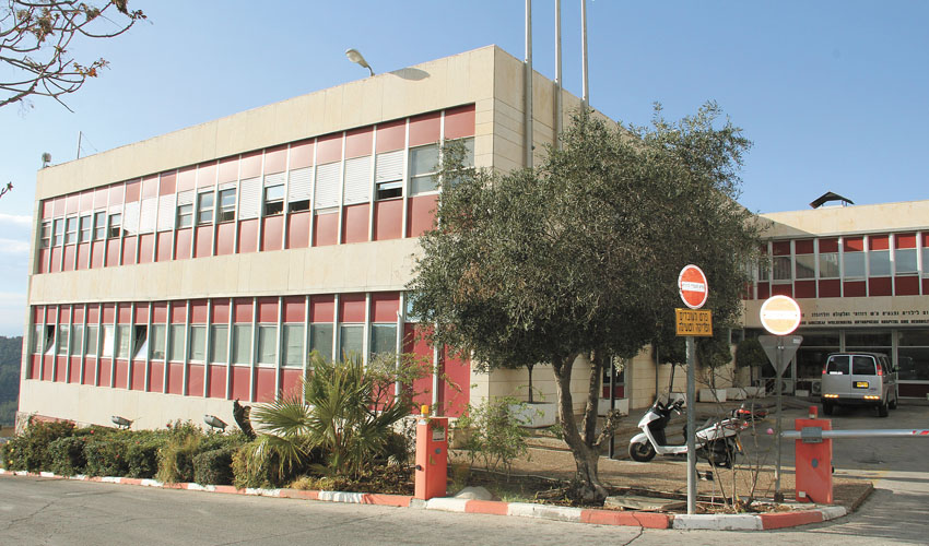 """בית החולים אלי""""ן (צילום: יח''צ)"""