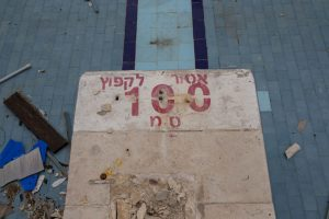 בריכת ירושלים (צילום: אורן בן-חקון)