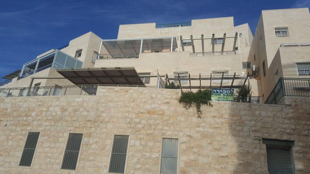 הדירה ברחוב בר לביא, הר חומה (צילום: עזריה ון דייק)