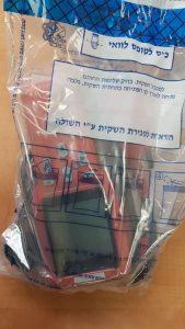 חוליית גנבי רכבים בירושלים (צילום: דוברות המשטרה)