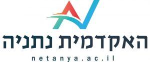 לוגו אקדמיה נתניה