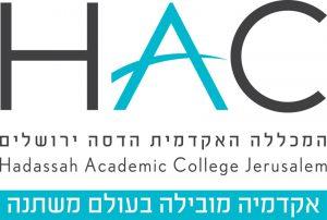 לוגו המכללה האקדמית הדסה
