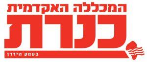 לוגו מכללה אקדמית כנרת