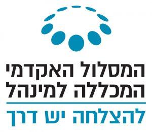 לוגו המכללה למינהל
