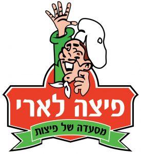 לוגו פיצה לארי