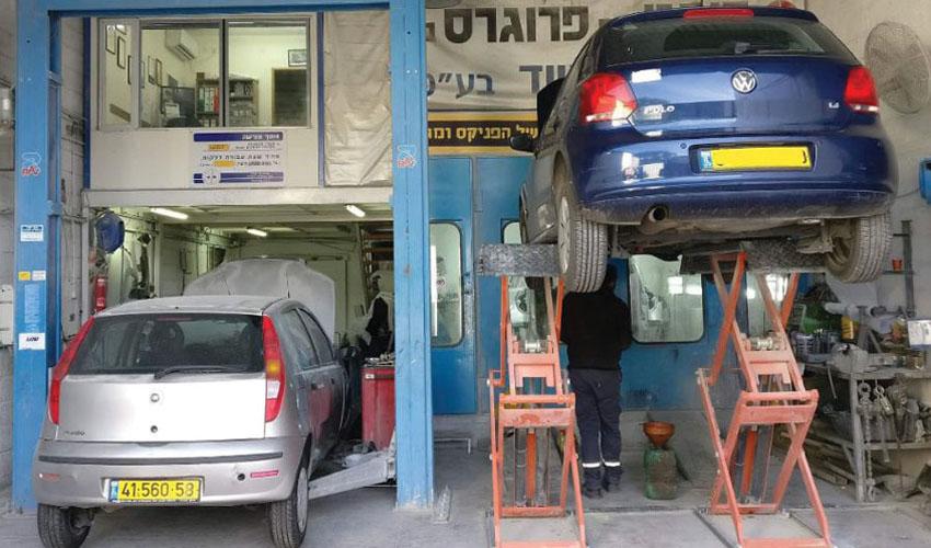 מוסך אברמי בן עמי (צילום: באדיבות המוסך)
