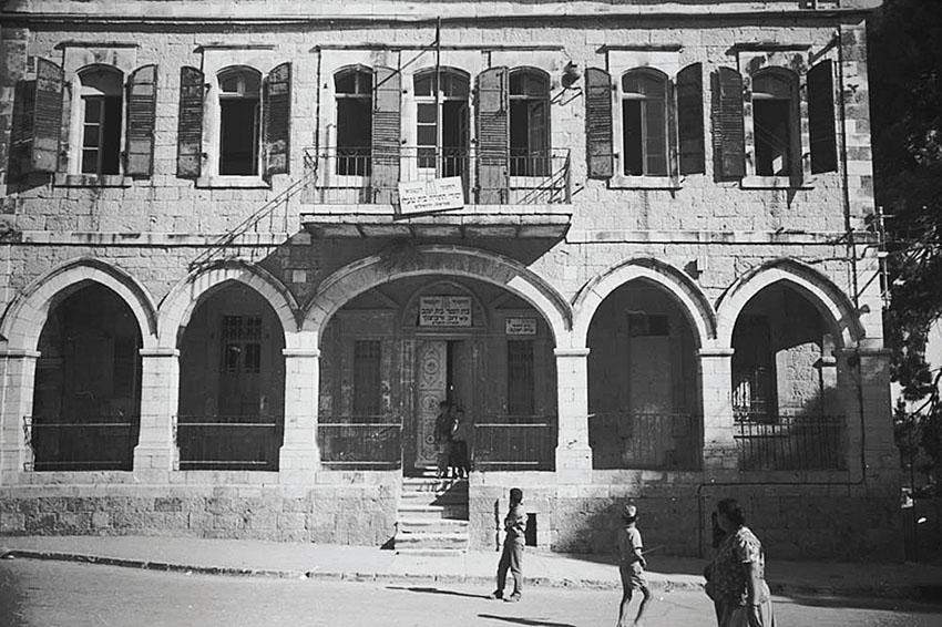 מוסררה בית יעקב (צילום: יצחק סעד)