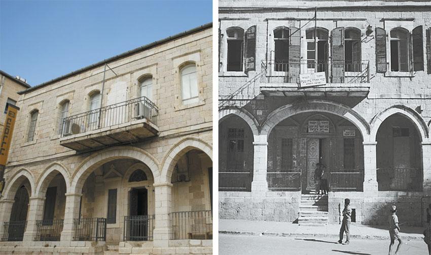 מוסררה בית יעקב (צילומים: יצחק סעד, ים ויניולה)