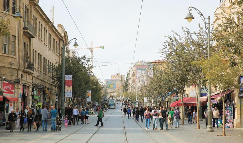מרכז העיר (צילום: ארנון בוסאני)