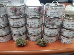 סמים שנתפסו דרך טלגראס (צילום: דוברות המשטרה)
