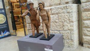 פסלי החלוצים של ירדנה ויסוקר
