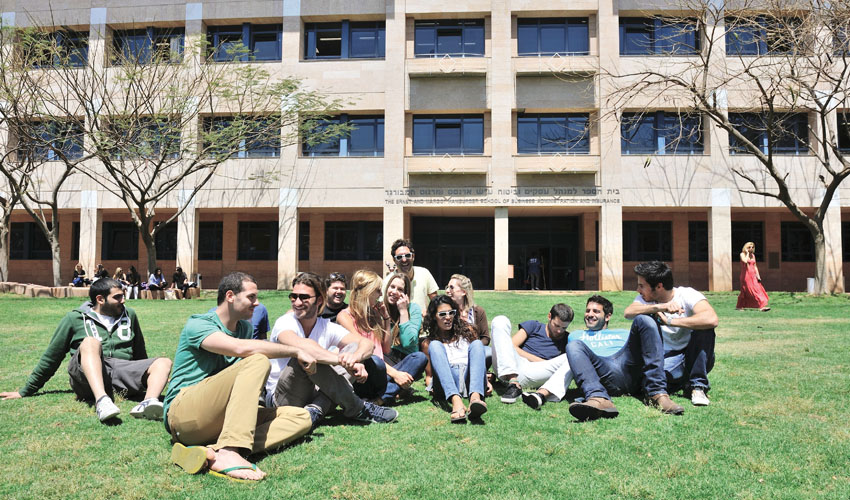 אקדמיה נתניה (צילום: תמיר ארט)