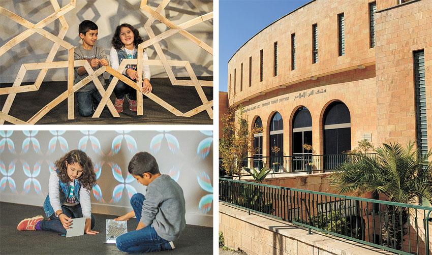 """המוזיאון לאמנות האסלאם, פעילות חפש את המטמון בתערוכה """"ערבסק עכשווי"""" (צילומים: יח""""צ, נועם פיינר)"""