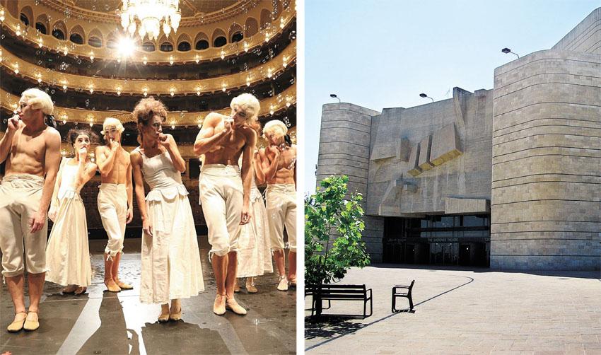 """תיאטרון ירושלים, להקת בלט גיאורגיה בביצוע היצירה """"6 מחולות"""" (צילומים: יח""""צ, Lado Vachnadze)"""