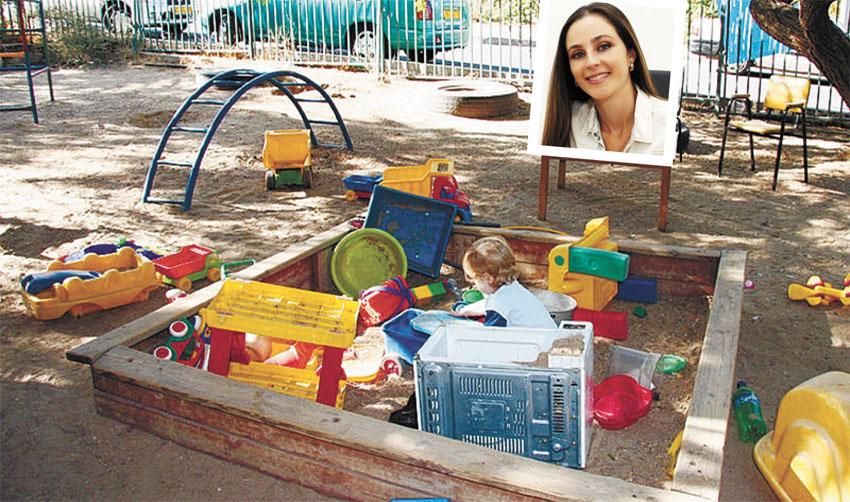 אילוסטרציה גן ילדים, מירב כהן (צילומים: תמר הירדני, אורן בן-חקון)