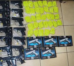 צעצועים מסוכנים (צילום: דוברות המשטרה)