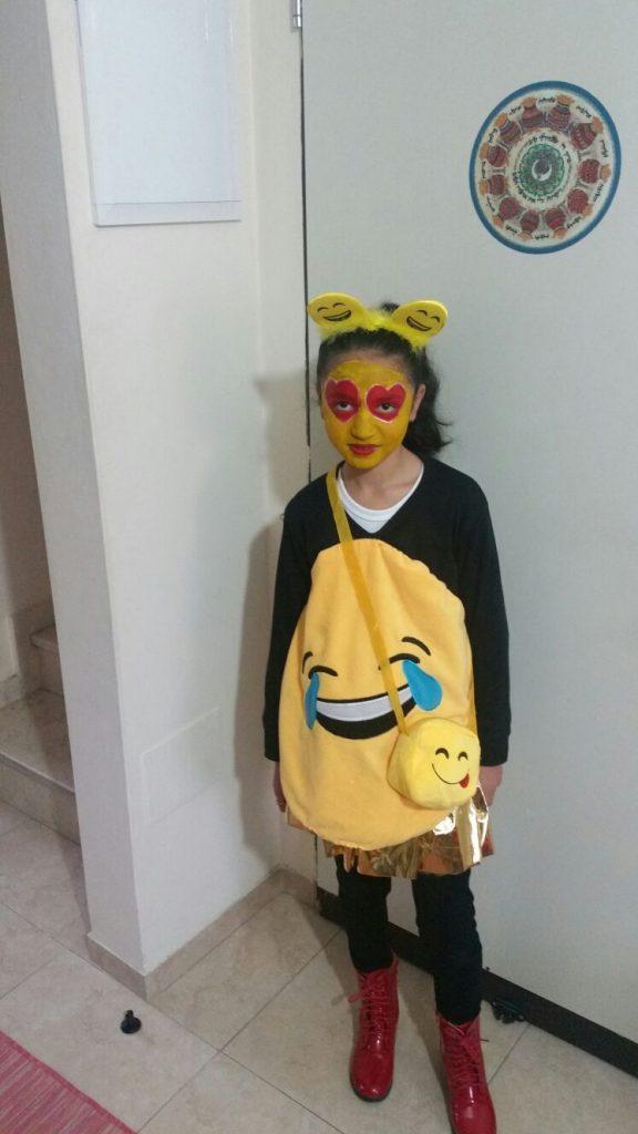 רום יהושע, 9, גבעת מרדכי