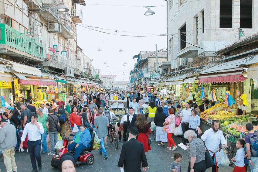שוק מחנה יהודה (צילום: ארנון בוסאני)