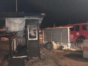 """שריפת עמדת מג""""ב (צילום: כבאות והצלה ירושלים)"""
