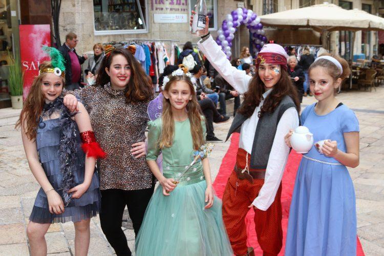 """פתיחת סניף המציאון בירושלים (צילום: יח""""צ)"""