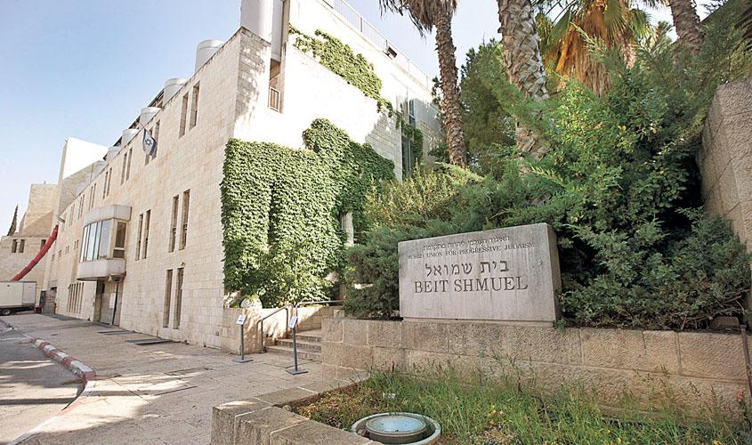 בית שמואל (צילום: מגד גוזני)