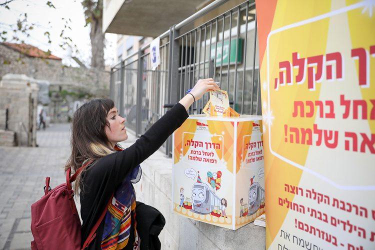 עמדת ברכות לילדים חולים בירושלים בבניין כלל, יוזמה של סיטיפס הרכבת הקלה בירושלים (צילום: נועם מושקוביץ)