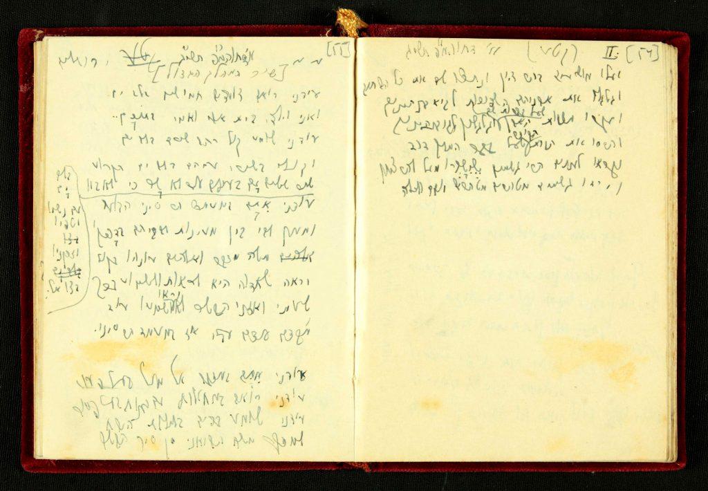 """הגדה של אורי צבי גרינברג (אצ""""ג) - תש""""ח, 1948 (צילום: הספרייה הלאומית ואוסף אבירם פז)"""