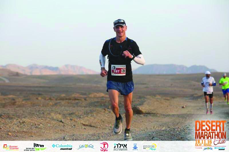 אייל זמיר (צילום: מרתון מדברי אילת)