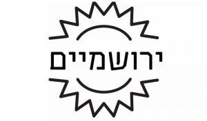 לוגו ירושמיים