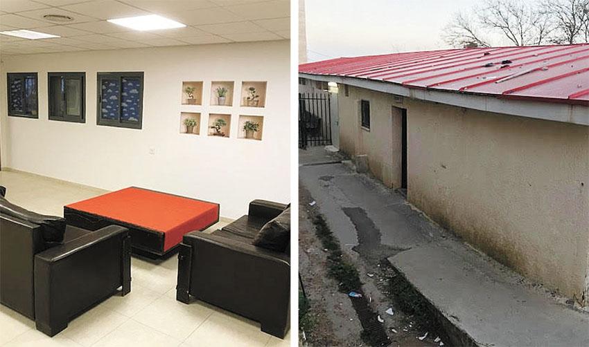 מרכז קידום נוער בנוה יעקב מבחוץ ומבפנים