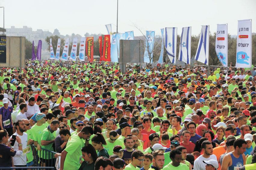 מרתון ירושלים אשתקד (צילום: עיריית ירושלים)