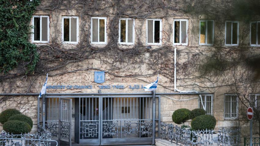 משרד האוצר (צילום: nafrenkel 88)