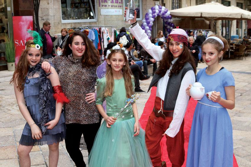 """חגיגות פורים בירושלים (צילום: יח""""צ)"""