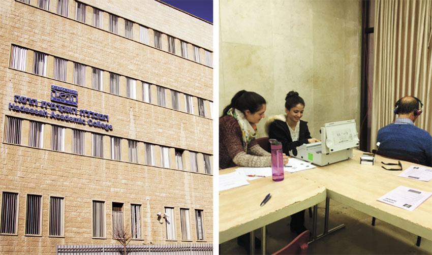 בדיקות השמיעה שהתקיימו בשנה שעברה, המכללה האקדמית הדסה (צילומים: איריס כהניאן, המכללה האקדמית הדסה)