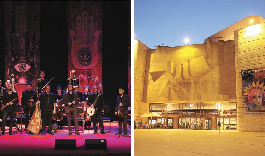 תיאטרון ירושלים, תזמורת ירושלים - מזרח ומערב (צילומים: ארנון בוסאני, עידו כהן)
