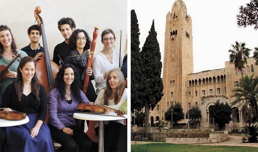 """ימק""""א, תזמורת הבארוק ירושלים (צילומים: זאב זמיר, יוסי צבקר)"""