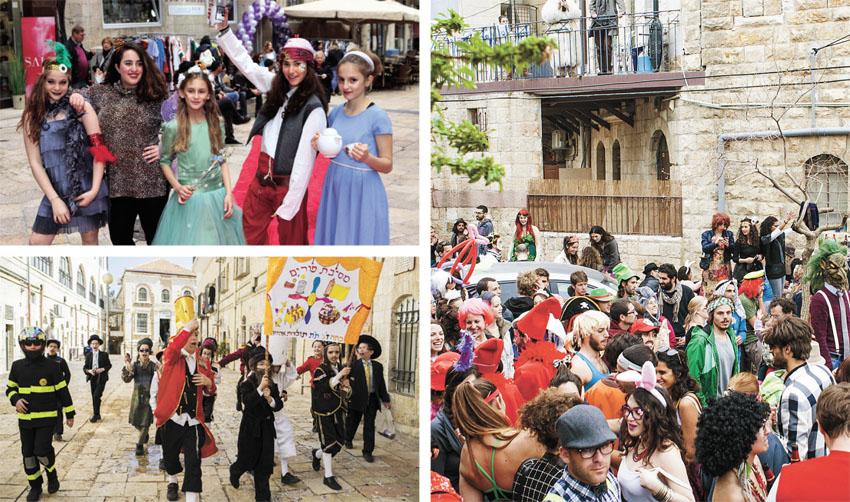 """חגיגות פורים בירושלים (צילומים: נעה קסטל, יח""""צ)"""
