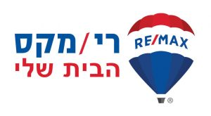 רימקס הבית שלי לוגו