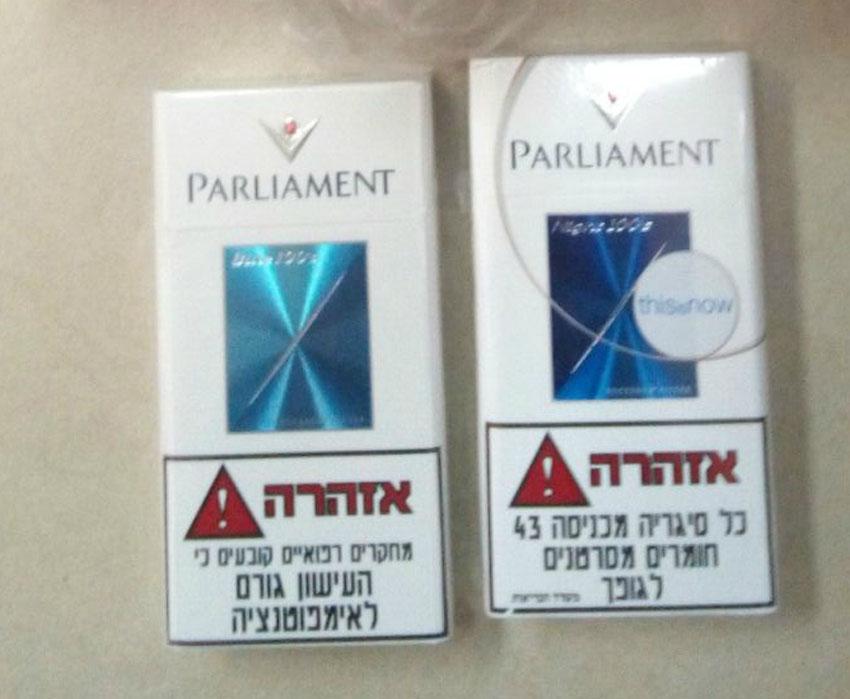 שוד בירושלים (צילום: דוברות המשטרה)