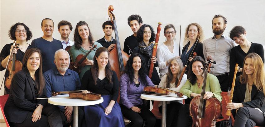 תזמורת הבארוק ירושלים (צילום: יוסי צבקר)
