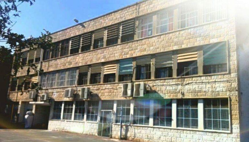 בית הספר הניסויי מרכז העיר (צילום: מינהל קהילתי לב העיר)