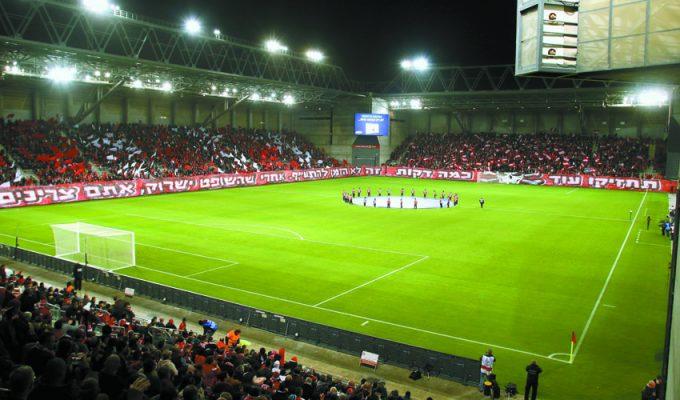 אצטדיון טרנר בבאר שבע (צילום: שרון בוקוב)