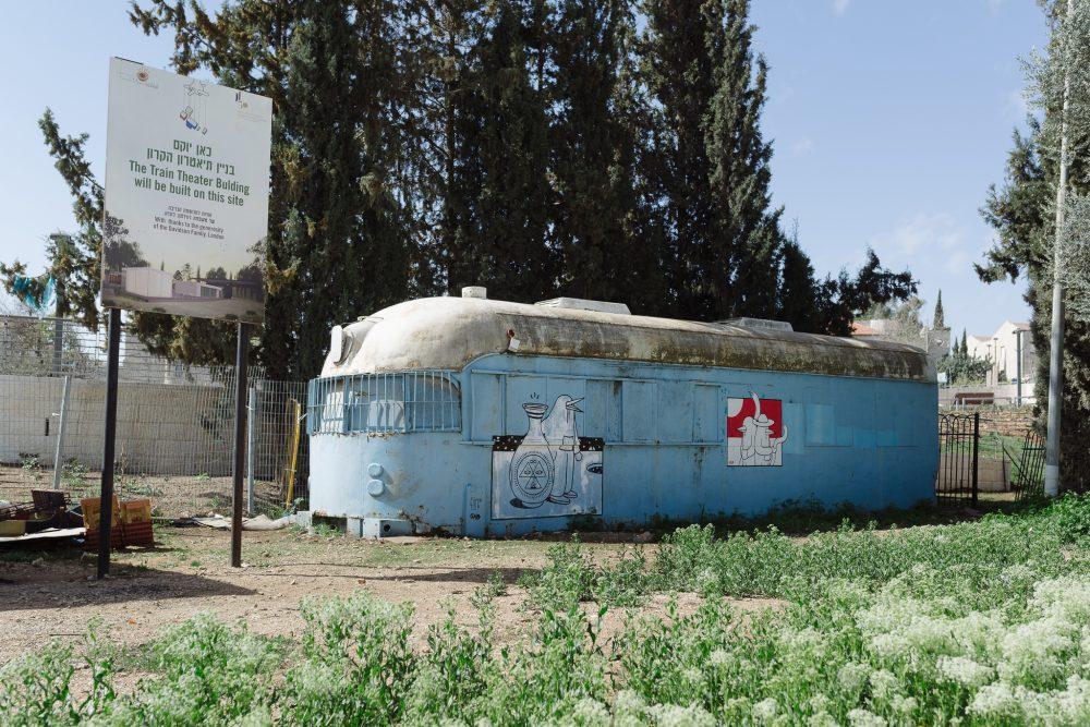 קרון רכבת - תיאטרון הקרון בתמונה היסטורית (צילום: דור קדמי)