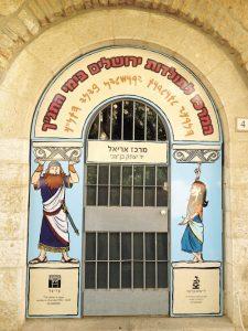 יד יצחק בן-צבי (צילום: אביגיל הופמן)