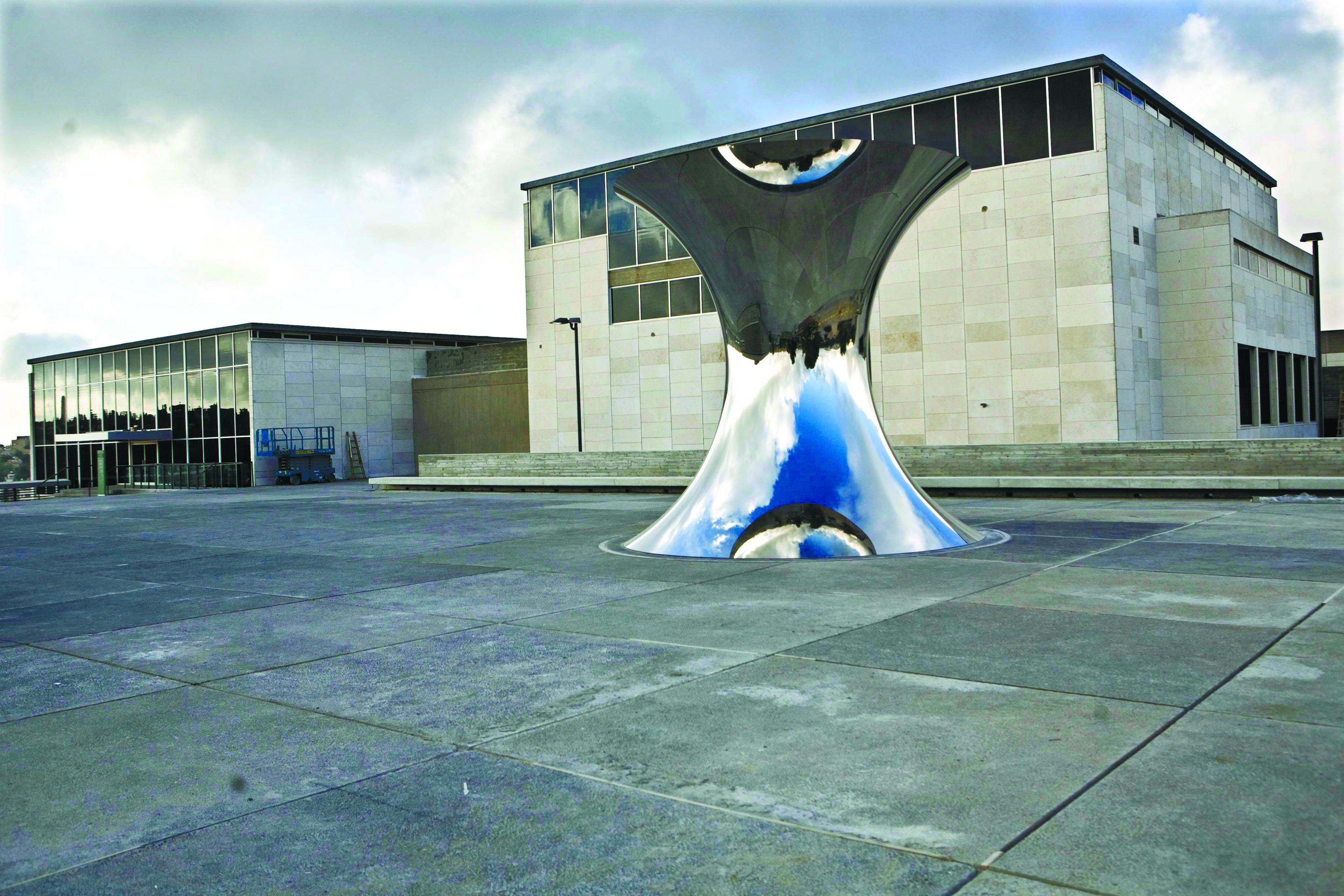 מוזיאון ישראל בירושלים מבט מבחוץ
