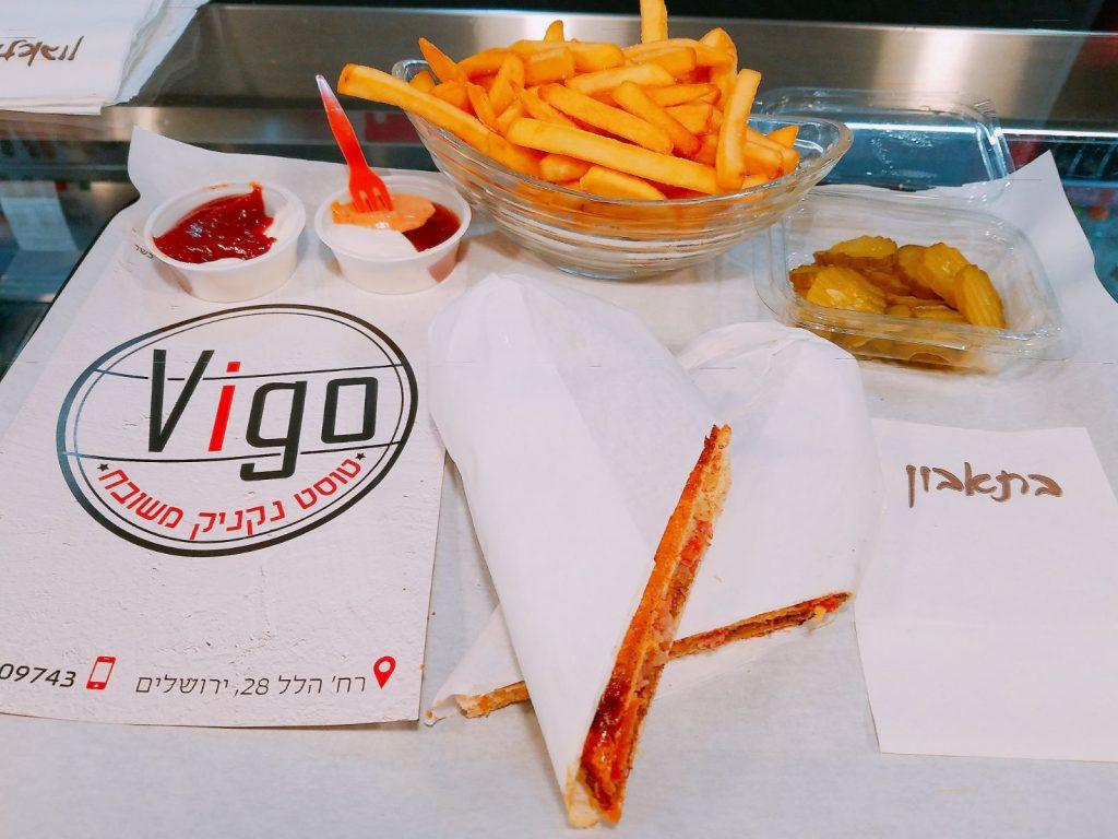 טוסט במסעדת ויגו (צילום: מושיקו בן אהרון)