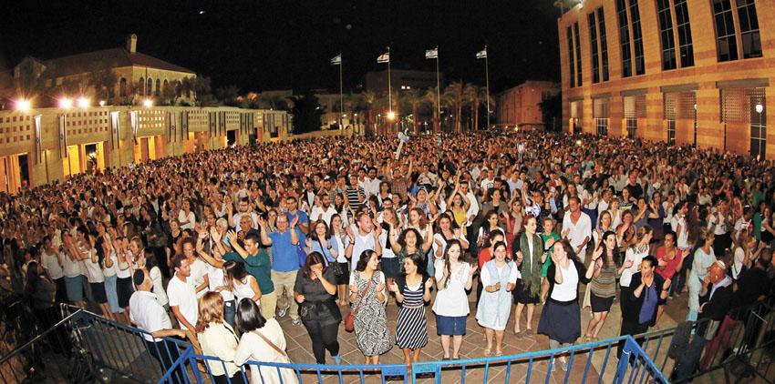 חגיגות יום העצמאות בכיכר ספרא (צילום: מל בריקמן)