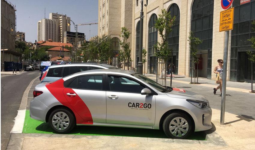 מיזם להשכרת רכבים בירושלים (צילום: CAR2GO)